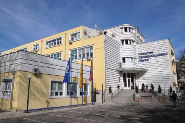 Faculty of Organizational Sciences - Building